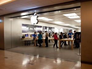 Apple Store Pacific Center 2010-09-09