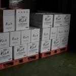 Risvin i lådor