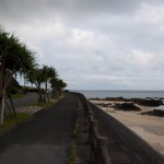 Strand på Amami Ôshima