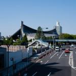 Arena, Tokyo