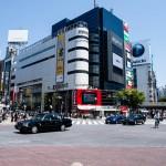Korsningen vid Shibuya med höghus i bakgrunden