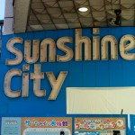 Sunshine City-skylt