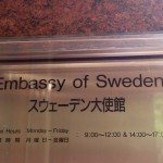 Embassy of Sweden - skylt