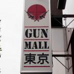Gun Mall-skylt